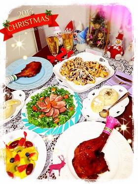 クリスマスディナーの画像3
