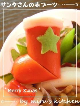 お家クリスマスディナー・子ども2