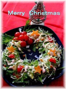 クリスマスリースサラダ2