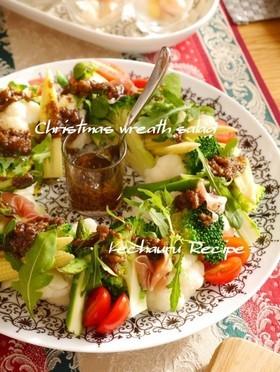 バーニャカウダのリースサラダ
