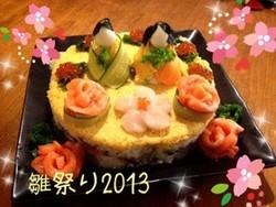 ちらし寿司デコ・ケーキひな飾り