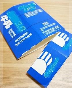 牛乳パック・菱形ちらし寿司2