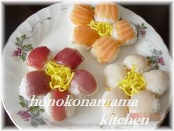 手まり寿司の簡単レシピ7