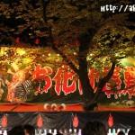 東京/大阪梅田/北海道/富士急ハイランド他【人気お化け屋敷】