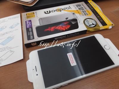 iphone6の衝撃保護フィルム