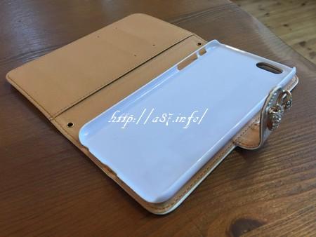 私の買ったiphone6プラス用カバー